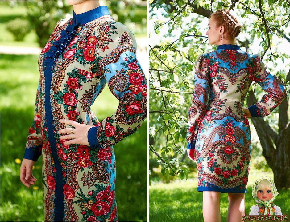 Кружевное платье своими руками 56